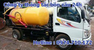 cong-ty-thong-tac-bon-cau-24h