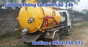 xe-hut-be-phot-luu-dong-24h