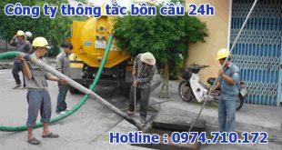 thong-tac-hut-be-phot-tai-Nhon