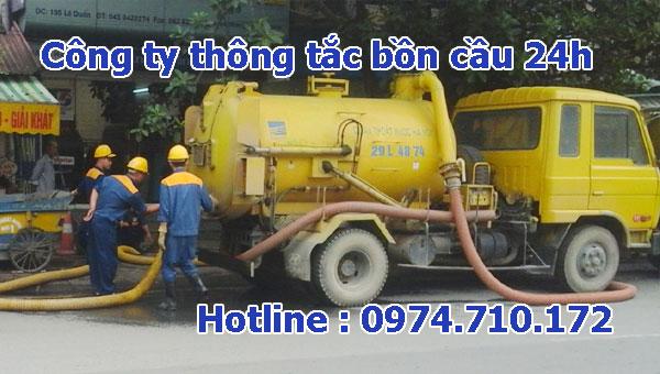 hut-be-phot-tai-nam-dinh