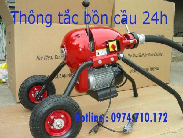 trang-thiet-bi-hien-dai-thong-tac-bon-cau-24h