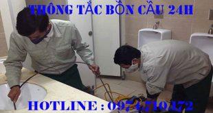 dich-vu-thong-tac-bon-cau-tai-hoang-mai