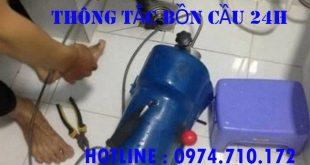 thong-tac-bon-cau-24h-chuyen-nghiep-gia-re