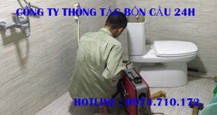 ly-do-ban-nen-chon-thong-tac-bon-cau-tai-co-nhue-chung-toily-do-ban-nen-chon-thong-tac-bon-cau-tai-co-nhue-chung-toi