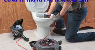 thong-tac-cong-tai-nguyen-an-ninh