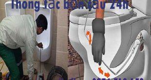 thong-cong-nghet-quan-11-gia-re